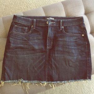 Express mini skirt 🛍💕
